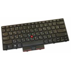 Клавиатура для ноутбука Lenovo E40, E50 /черная/