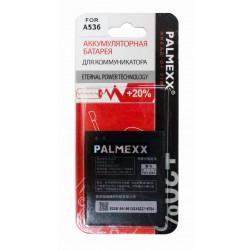 Аккумулятор PALMEXX для LenovoA536 / 2200 мАч