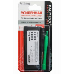 Аккумулятор PALMEXX для Apple iPhone 6S / 1715mAh