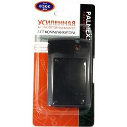 Аккумулятор повышенной емкости для BlackBerry 8300 /1900mAh/