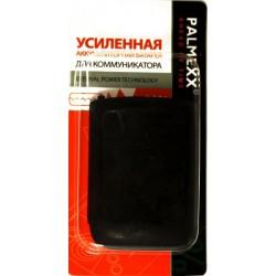 Аккумулятор повышенной емкости для BlackBerry 8520 /1900mAh/
