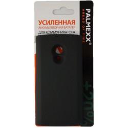 Аккумулятор повышенной емкости для Sony-Ericsson Xperia X10 /3000mAh/черный/