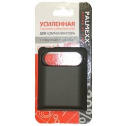 Аккумулятор повышенной емкости для HTC HD7 /2500mAh/