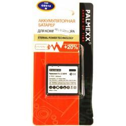 Аккумулятор LG GD510 /950mAh/