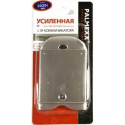 Аккумулятор повышенной емкости для Qtek 2020i /2400mAh/
