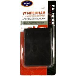 Аккумулятор повышенной емкости для Qtek 9090 /3200mAh/
