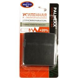 Аккумулятор повышенной емкости для HP 3715 /2880mAh/