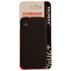 Аккумулятор повышенной емкости для Samsung i9000 /3000mAh/