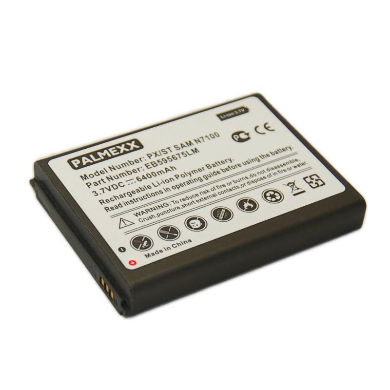 аккумулятор повышенной емкости для гироскутера