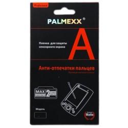 Защитная пленка для экрана Sony Xperia Z1