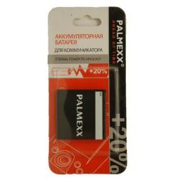 Аккумулятор Sony-Ericsson Xperia Play /1350mAh/