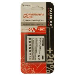 Аккумулятор Samsung i9300 Galaxy S3 /2100mAh/