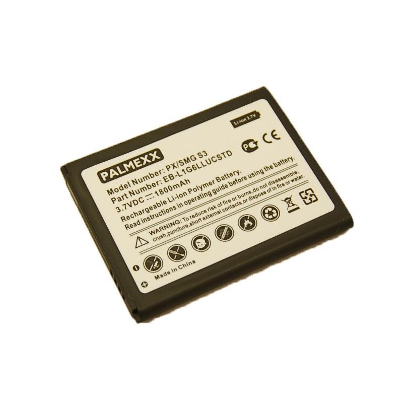 Lumax HD-2725