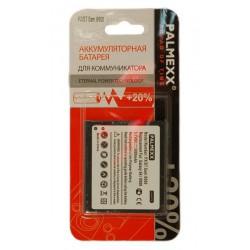 Аккумулятор Samsung i9500 Galaxy S4 /2600mAh/