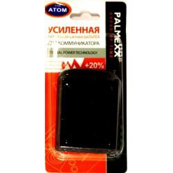 Аккумулятор повышенной емкости для O2 XDA Atom /3300mAh/