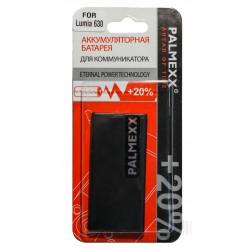 Аккумулятор PALMEXX для Nokia Lumia 630 Dual sim / 1830 мАч