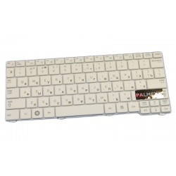 Клавиатура для ноутбука Samsung N150 /белая/