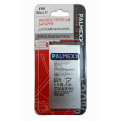 Аккумулятор PALMEXX для SamsungGalaxy A7 Duos SM/ 2600 мАч