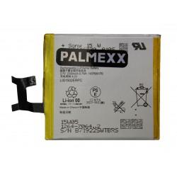 Аккумулятор PALMEXX для SonyXperia M2 D2303/ 2330 мАч