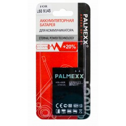 Аккумулятор PALMEXX для LGL60 X145 / 1540 мАч