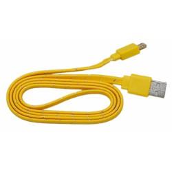 Кабель USB - micro USB в переплёте плоский /желтый-сиреневый/