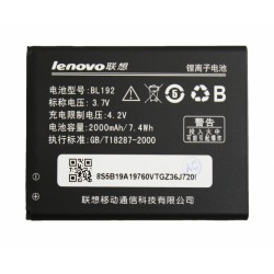 Аккумулятор PALMEXX для Lenovo A328 / 2000 мАч