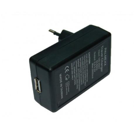 Зарядное устройство от сети на 1xUSB порт /5V 2А/