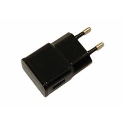 Зарядное устройство Samsung от сети на 1xUSB порт /5V 2A/