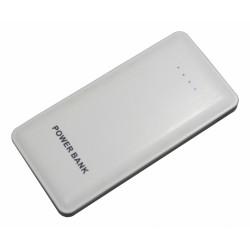 Портативный внешний аккумулятор PALMEXX с фонариком /20000mAh/ (белый-серая окантовка)