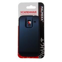 Аккумулятор повышенной емкости для Samsung i8160 Galaxy Ace2 /3300mAh/черный/