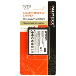 Аккумулятор Samsung i9100 Galaxy S2 /1500mAh/